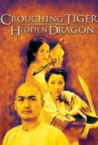 Crouching Tiger Hidden Dragon II: The Green Destiny